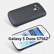 Силиконовый чехол (черный матовый) для Samsung Galaxy S Duos S7562
