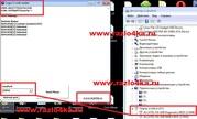 Разблокировка Мегафон Login 3 MT4A unlock разлочка