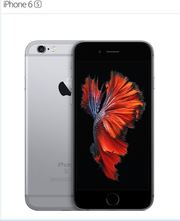 Продам  Iphone 6S 64 Gb