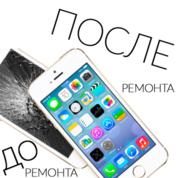 Ремонт iPhone в Москве