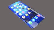 iPhone 7 низкая цена быстрая доставка скидки