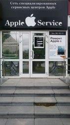Ремонт iphone 4s, 5, 6s, 7s ipad ipod macbook imac замена стекла на айфон