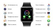 Smart watch G88