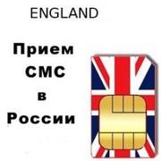 Сим карта Англии для приема СМС и звонков в России
