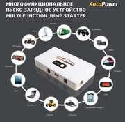 Пуско-зарядное устройство многофункциональное портативное автономное